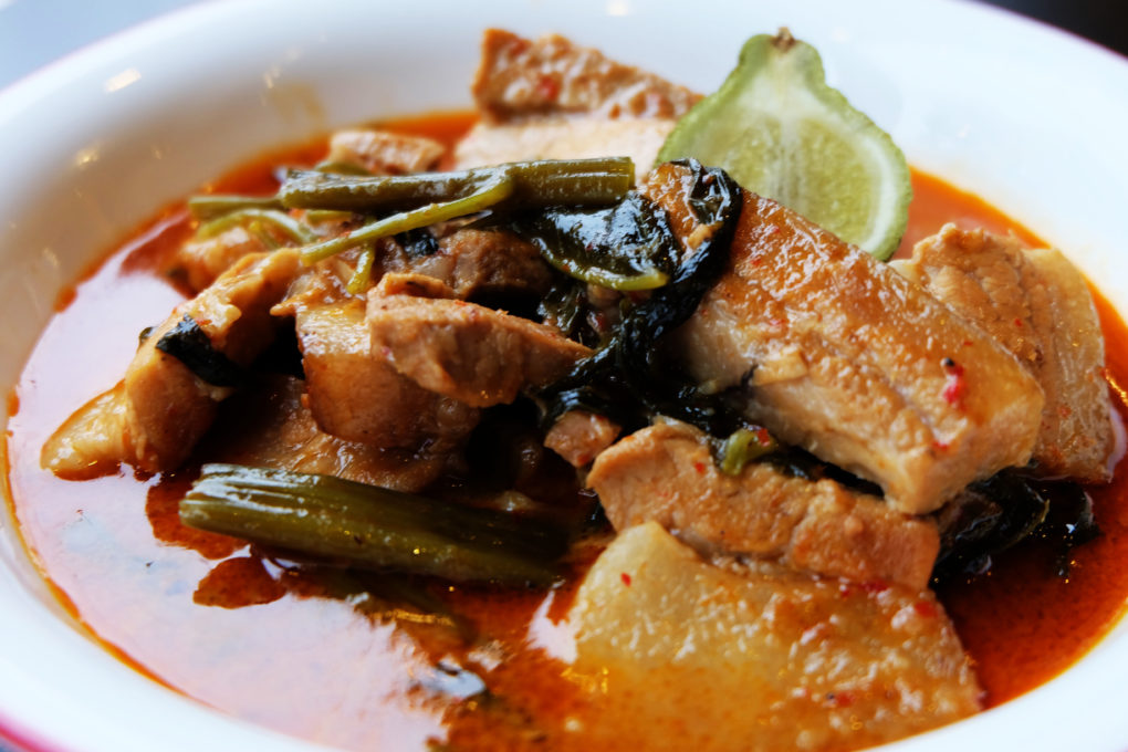Gaeng Tae Poh Chicago Tai Food