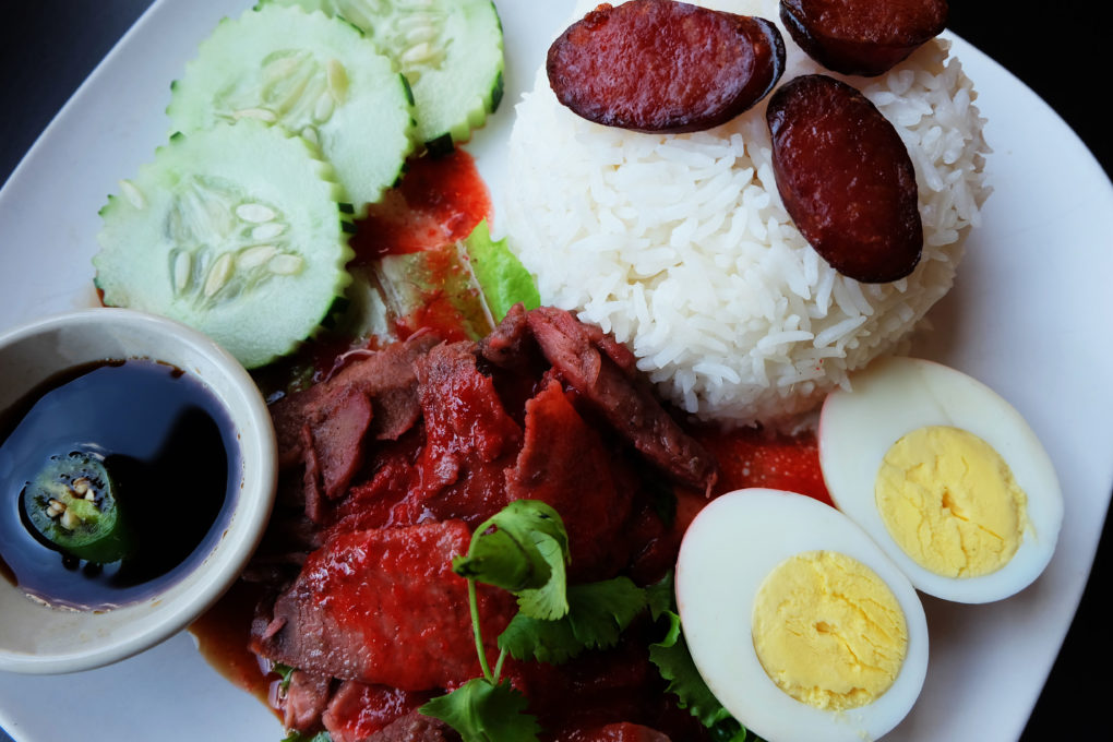 Thai BBQ Pork and Rice Dish