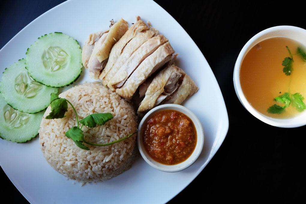 Kao Mun Gai Thai Cuisine
