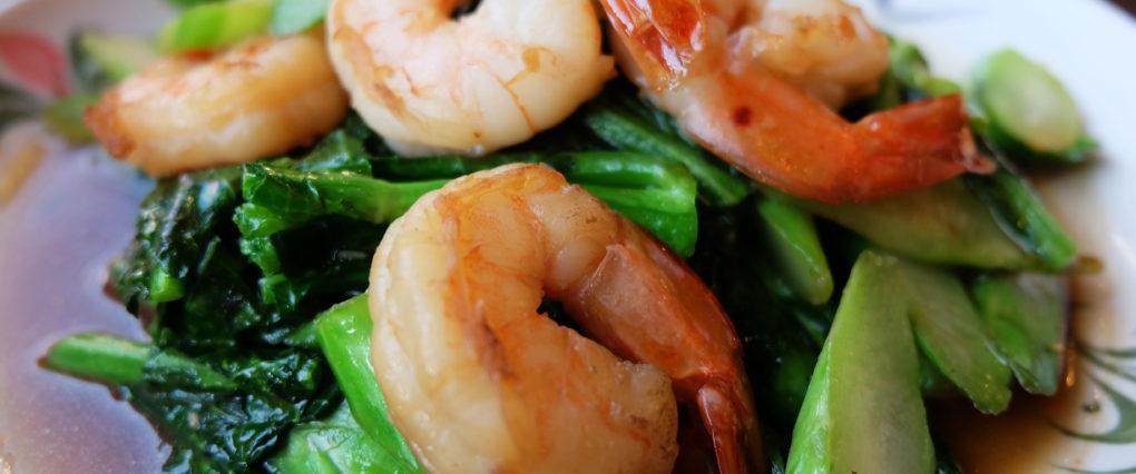 Pad Kar Nar Thai Food
