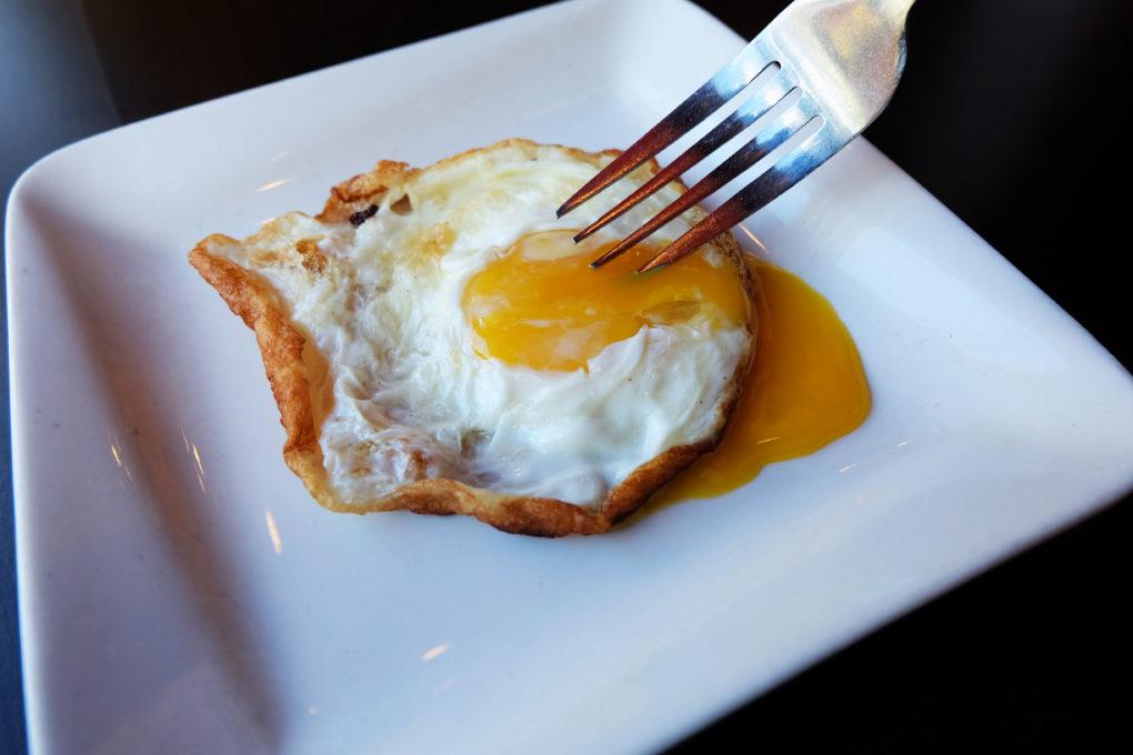 Thai Fried Egg