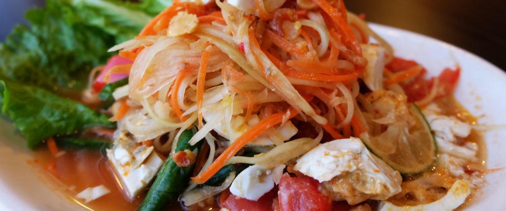 Tum Thai Kai Kem Salad